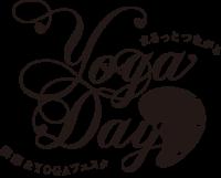YogaDay from 愛知多2020