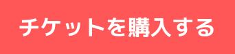 https://meieki-aichita-tm.stores.jp/items/5eb7832d55fa036abc635ad9